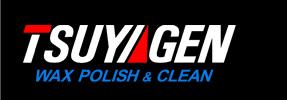 業務用ワックス・剥離剤・表面洗浄剤売、その他ケミカル製品の製造メーカーつやげん