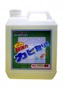 超強力カビ取り剤4L