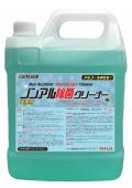 ノンアル除菌クリーナー4.5L製品画像