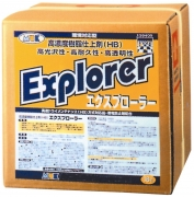3.エクスプローラー18L