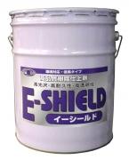 2.E-シールド缶18L