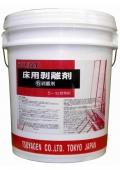 ○特剥離剤18L新容器画像
