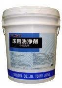 中性洗剤18L新容器画像